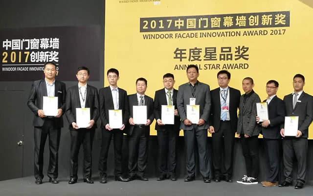 星品獎獲獎企業代表